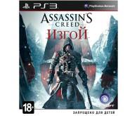Игра для PS3 Assassin's Creed: Изгой, русская версия