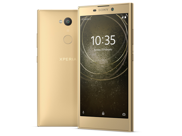 Смартфон Sony Xperia L2 Dual 32Gb Золотистый со скидкой