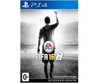 FIFA 16, Русская версия