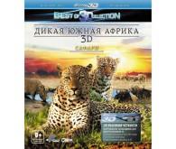 Фильм Дикая Южная Африка: Сафари 3D, Blu-ray