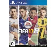 Игра для PS4 FIFA 17 русская версия