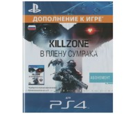Дополнение к игре PS4 Killzone: В плену сумрака. Сезонный пропуск. PSN код активации