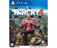 Игра для PS4 Far Cry 4. Специальное издание, русская версия