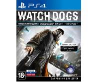Игра для PS4 Watch Dogs Специальное издание, русская версия