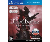 Игра для PS4 Bloodborne: Порождение крови. Game of the Year Edition, русские субтитры