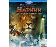 Фильм Хроники Нарнии: Лев, колдунья и волшебный шкаф (Blu-ray)