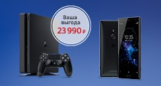Весь азарт игр для PS4™ — на вашем смартфоне Sony Xperia!