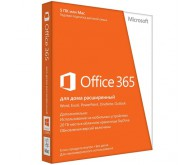 Программное обеспечение Microsoft Office 365 Home Premium Russian на 5 устройств