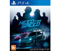 Игра для Sony PS4 Need for Speed, русская версия