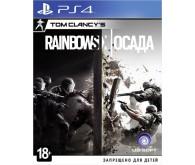 Игра PS4 Tom Clancy's Rainbow Six: Осада, русская версия