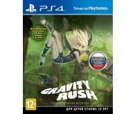 Игра для PS4 Gravity Rush. Обновленная русская версия