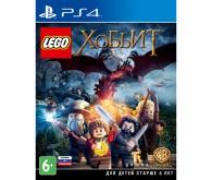 Игра для PS4 LEGO Хоббит, русские субтитры