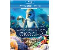 Фильм Удивительный океан 3D, Blu-ray