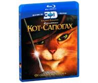 Фильм Кот в сапогах 3D (Blu-ray)
