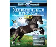 Фильм Удивительная природа 3D, Blu-ray