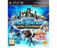 Игра для PS3 Звезды PlayStation: Битва сильнейших, русская версия