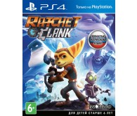 Игра для Sony PS4 Ratchet & Clank, русская версия