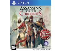 Игра для PS4 Assassin's Creed Chronicles: Трилогия, русские субтитры