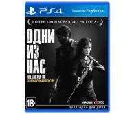 Игра для PS4 Одни из нас. Обновлённая версия, русская версия