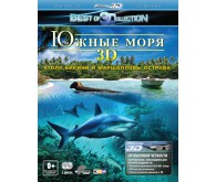 Фильм Южные моря: Атолл Бикини и Маршалловы острова 3D, Blu-ray