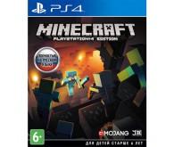 Игра для PS4 Minecraft, русская версия