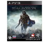 Игра для PS3 Средиземье: Тени Мордора, русские субтитры