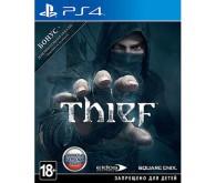 Игра для PS4 Thief, русская версия