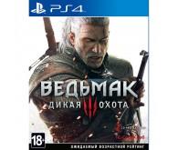 Игра для PS4 Ведьмак 3: Дикая охота, русская версия