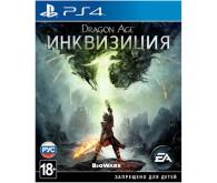 Игра для PS4 Dragon Age: Инквизиция, русские субтитры