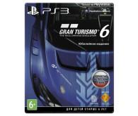 Gran Turismo 6 [PS3, русская версия]