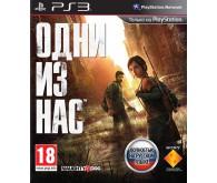 Игра для PS3 Одни из нас, русская версия
