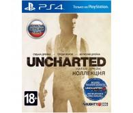 Игра для PS4 Uncharted: Натан Дрейк. Коллекция русская версия