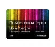 Подарочная карта Sony Centre номиналом 3000 руб.