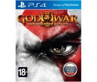 Игра для PS4 God of War 3. Обновленная версия, русская версия