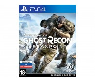 Игра для PS4 Tom Clancy's Ghost Recon: Breakpoint, русская версия