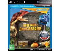 Игра для PS3 Прогулки с динозаврами, только для PS Move, русская версия + «Wonderbook»