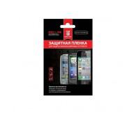 Защитная пленка Red Line для Sony Xperia M2 dual, матовая