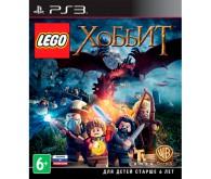 Игра для PS3 LEGO Хоббит, русские субтитры