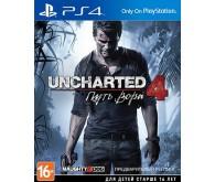 Игра для PS4 Uncharted 4: Путь вора, русская версия