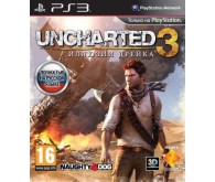 Игра для PS3 Uncharted 3 Иллюзии Дрейка