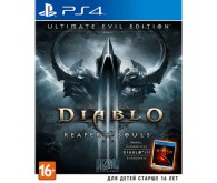 Игра для PS4 Diablo III: Reaper of Souls. Ultimate Evil Edition, русская версия