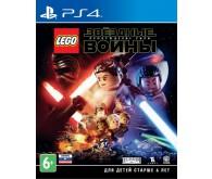 Игра для PS4 LEGO Звездные войны: Пробуждение Силы, русские субтитры