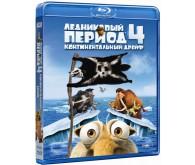 Фильм Blu-ray Ледниковый период 4