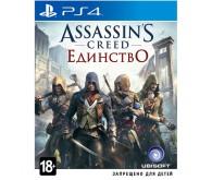 Игра для PS4 Assassin's Creed: Единство. Специальное издание, русская версия